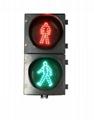 動態人行道信號燈