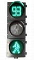 人行帶交通倒計時信號燈