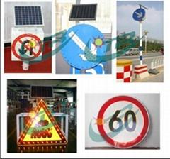 太陽能標誌牌道路交通標識