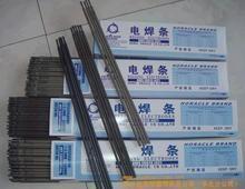 Ni347镍基焊条