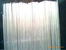 HL301银基焊条