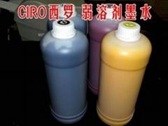 CIRO西羅打印機弱溶劑墨水