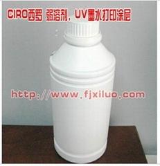 西罗弱溶剂墨水硬质中硬质PU皮