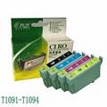 CIRO西罗打印机兼容墨盒