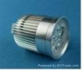 5w E27 LED Lamps