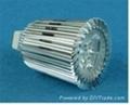 9w MR16 LED Lamps