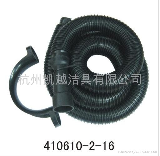 washing machine hose 1