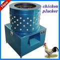 HTN-20 engery-saving chicken slaughter