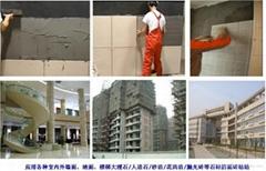 瓷砖石材胶