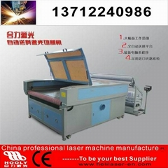 jeans cloth laser engraving machine