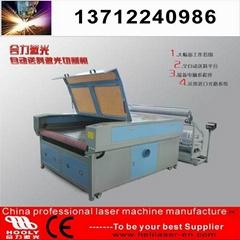 jeans cloth laser engraving machine