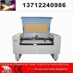 Manufature HL-1080C rubber sheet laser cutting machine
