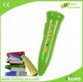 Hi-tech magic talking pen for children' funny and interesting language learning 2