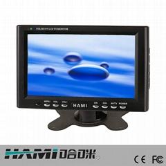 哈咪7寸工业级高亮安防监视器