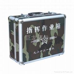 多功能鋁箱工具箱