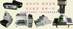 保定市益弘机电设备销售有限公司