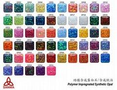 55種顏色培植合成蛋白石