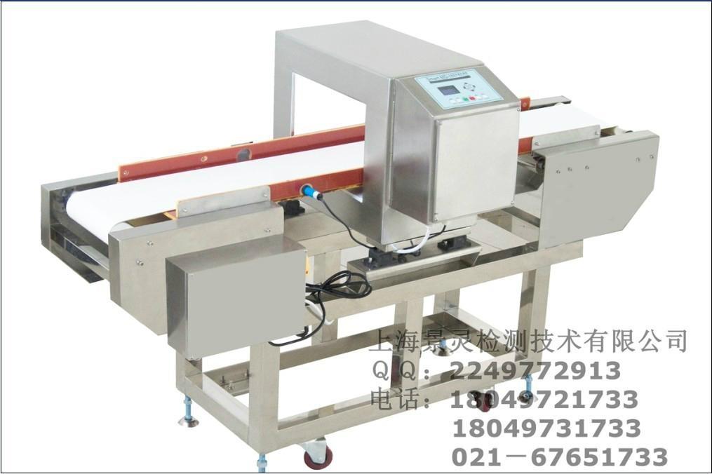 JLS-I30型金属检测器 1