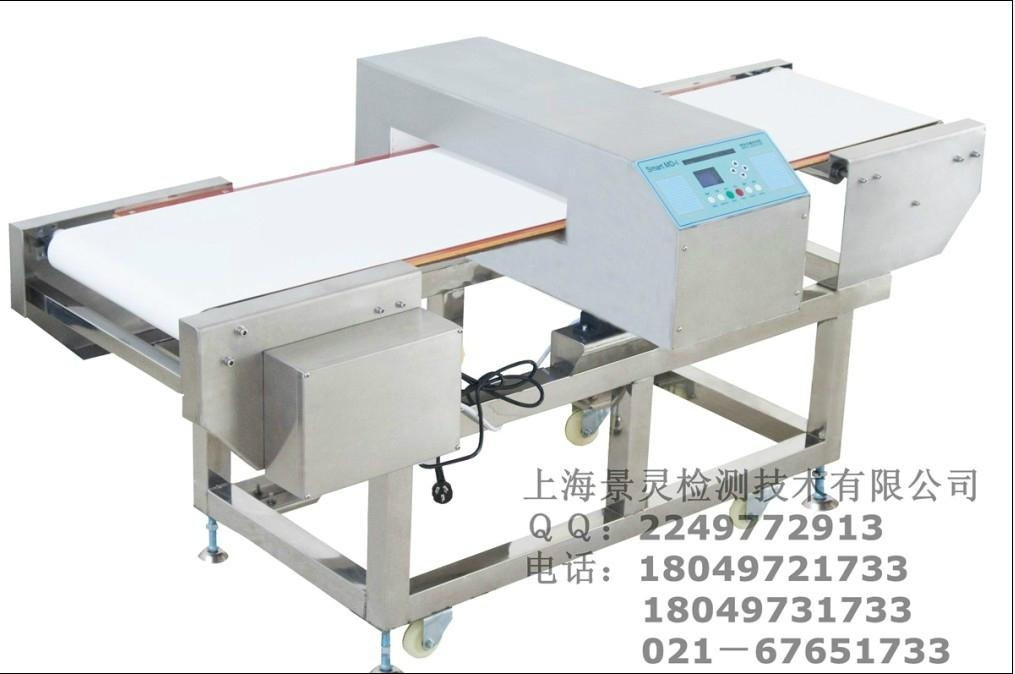 JLS-I40型金屬檢測器 1