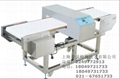 JLS-I40型金属检测器