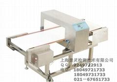 JLS-I50型金屬檢測器