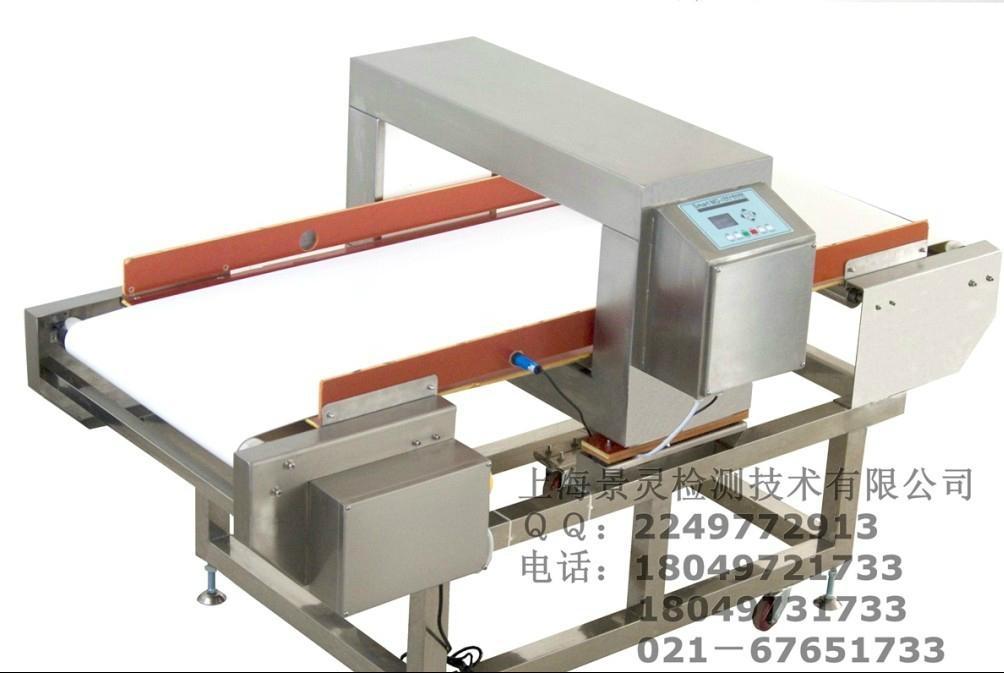 JLS-I60型金属检测器 1