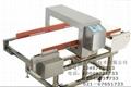 JLS-I60型金属检测器