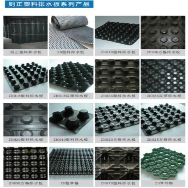 Drainage Board All Tianyan China Waterproof