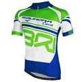 2013 latest design cycling wear