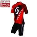 Custom  Authentic Cycling Short Sleeve Jersey  4