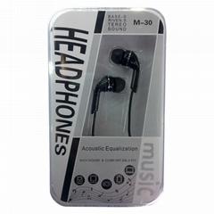 MP3耳机耳塞 品誉嘉P-031