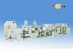 High-Speed Coating and Lamination Machine