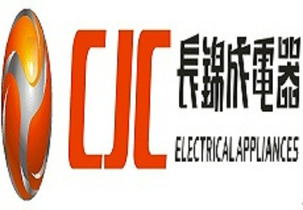 Shenzhen changjincheng electrical appliances co.,ltd