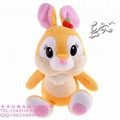Custom-made the original Disney Minnie mickey tigger weenie bear plush toy doll