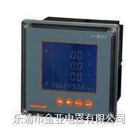 PMC-630A多功能电力仪表