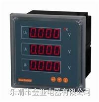 ACR210EJ多功能电力仪表金亚电器