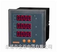 ACR72EJ多功能电力仪表 数显表