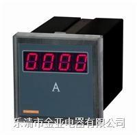 CL96B智能电力表