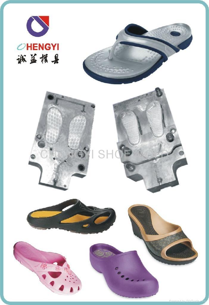 eva slipper shoe mold 1