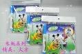 Minnie series kids magic painting