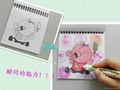 cartoon magic painting book