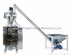 large volume powder packing machine