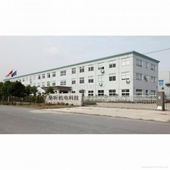 Shanghai Shenxin Electromechanical Technology Co., Ltd