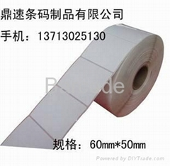 printing labels,barcode labels