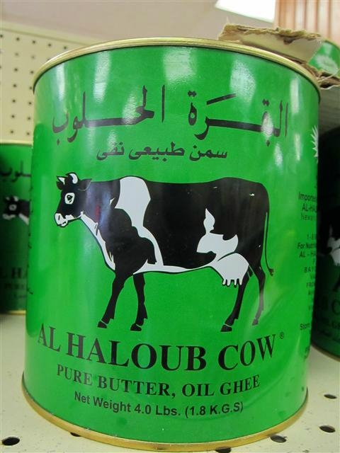 research papers on cow urine