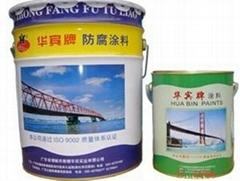 供應C04-12各色醇酸漆 華賓牌醇酸面漆 醇酸磁漆