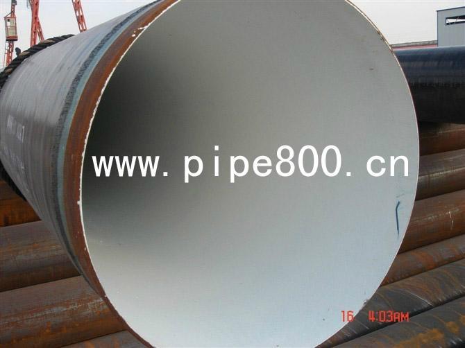 環氧樹脂防腐鋼管 1
