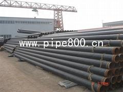 聚乙烯(3PE)防腐鋼管