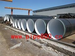 IPN8710-2b環氧樹脂面