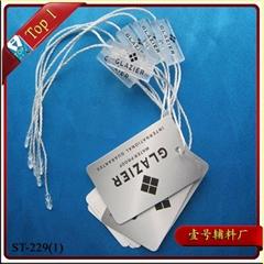 厂家生产服装塑料吊粒